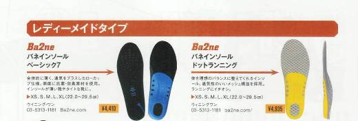 ランニングマガジン「courir」12月号